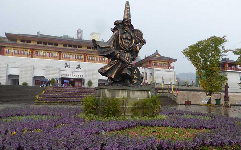 ciudad fantasma fengdu